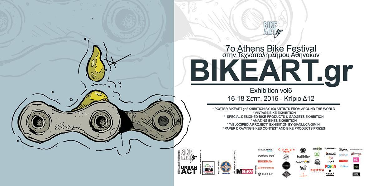 bikeart.gr 2016