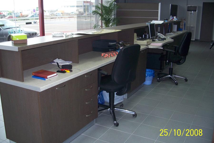 Πάγκος - Γραφεία